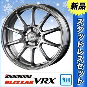 スタッドレスタイヤホイール4本SET ブリザック VRX 205/65R15 LCZ 010 メタリックダークグレー|route88-s
