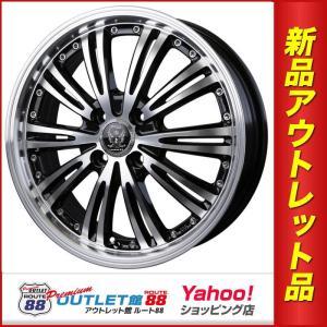 サマータイヤホイール4本SET アウトレット特別価格 165/55R15 ロクサーニ EX マトリックスジュニア ブラック/ポリッシュ|route88-s
