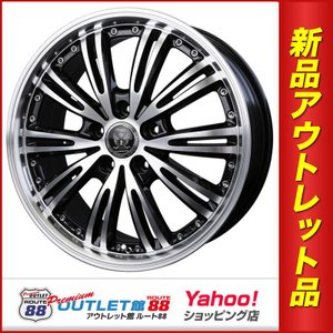サマータイヤホイール4本SET アウトレット特別価格 215/45R17 ロクサーニ EX マトリックスジュニア ブラック/ポリッシュ|route88-s