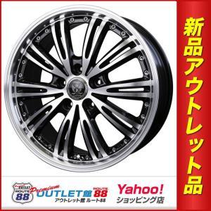 サマータイヤホイール4本SET アウトレット特別価格 215/55R17 ロクサーニ EX マトリックスジュニア ブラック/ポリッシュ|route88-s