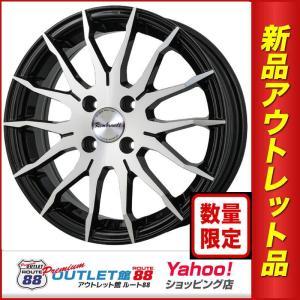 サマータイヤホイール4本SET アウトレット特別価格 165/45R16 レンブラント ST ブラック/ポリッシュ