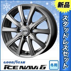 スタッドレスタイヤホイール4本SET グッドイヤーアイスナビ6 155/65R14 D,O,S SE-10R メタリックグレー