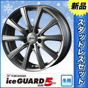 スタッドレスタイヤホイール4本SET アイスガード IG50...