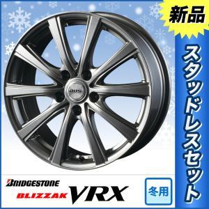 スタッドレスタイヤホイール4本SET ブリザック VRX 195/65R15 D,O,S SE-10R メタリックグレー|route88-s