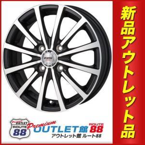 サマータイヤホイール4本SET アウトレット特別価格 155/65R13 モンツァ JP STYLE Shangly(シャングリー) マットブラックポリッシュ|route88-s