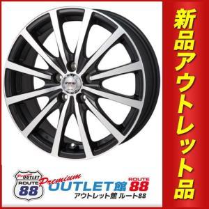 サマータイヤホイール4本SET アウトレット特別価格 215/55R17 モンツァ JP STYLE Shangly(シャングリー) マットブラックポリッシュ route88-s