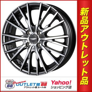 サマータイヤホイール4本SET アウトレット特別価格 175/65R15 マキナイゾッタ スプレイン ジェットシルバーミラーカット|route88-s