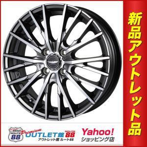サマータイヤホイール4本SET アウトレット特別価格 195/55R15 マキナイゾッタ スプレイン ジェットシルバーミラーカット|route88-s