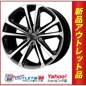 サマータイヤホイール4本SET アウトレット特別価格 215/55R17 ヴァレスト WS-4 ポリッシュ/ブラック|route88-s