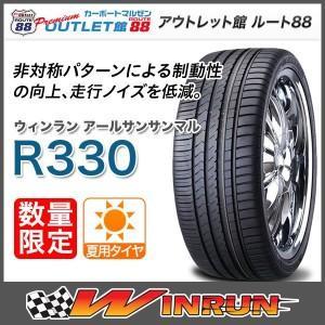 夏タイヤ  255/30R20 92W XL ウインラン R330 route88-s