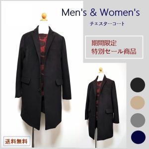 コート レディース チェスターコート アウター メンズコート ロングコート アウトレット用品 期間限定セール|rovel