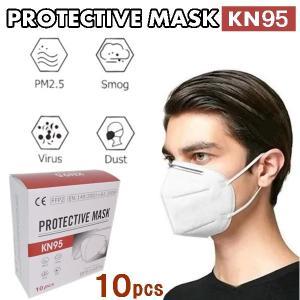 マスク KN95 10枚セット 立体 PM2.5 スモッグ ウイルス ダスト 対策 男女兼用 送料無料|rovel
