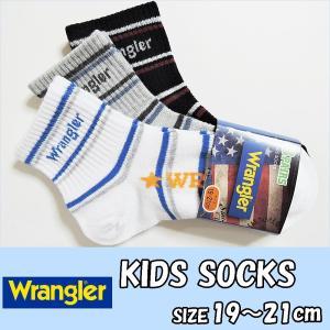 Wrangler キッズ 3P ソックス 靴下 19-21cm メッシュ クルーソックス ホワイト グレー ブラック 3足組 ラングラー 送料無料|rovel