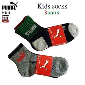 PUMA 3P ソックス 靴下 21-23cm スニーカーソックス 3足組 プーマ 送料無料 キッズソックス キッズ靴下|rovel