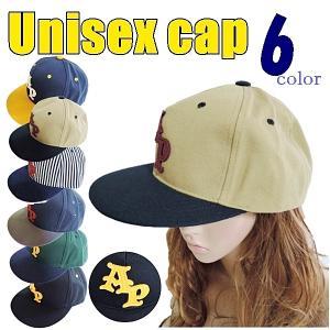 キャップ 帽子 野球帽 ベースボールキャップ カジュアル帽子 ユニセックス 男女兼用 スナップバック 送料無料 rovel