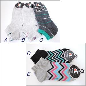 5種類から選んで2足セット チャンピオン レディースソックス 靴下 スニーカー くるぶし丈 靴下|rovel