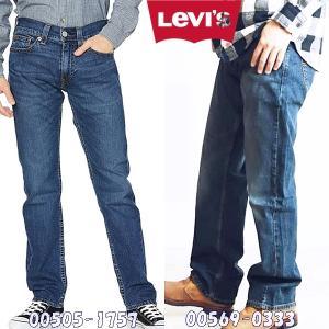 デニムパンツ メンズデニムパンツ リーバイス 32%off Levi's リーバイス Levi's 505 569 メンズ ジーンズ  ストレートジーンズ パンツ ジーパン 505 569 rovel