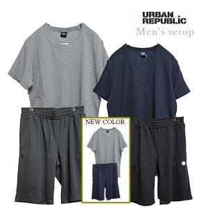 メンズファッション メンズセットアップ 部屋着 上下セット スウェットセット 半袖Tシャツ 半ズボン ルームウエアー URBAN REPUBLIC パジャマ|rovel