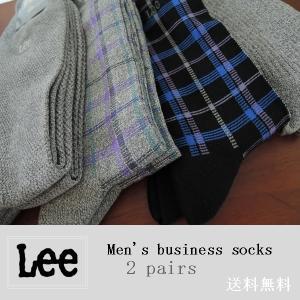 メンズソックス メンズ靴下 男性靴下 Lee リー ビジネスソックス 2足組 クールソックス グレー rovel
