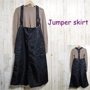 ジャンパースカート ジャンスカ スカート ロングスカート ナイロン ブラック 黒|rovel