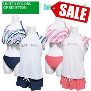 送料無料 UNITED COLORS OF BENETTON レディース 水着 4点セット ビキニ ショーツ Tシャツ ボトム|rovel