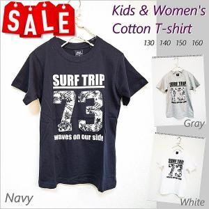Tシャツ キッズTシャツ レディースTシャツ 綿 コットン 半袖 セット 白 グレー 紺 URBAN REPUBLIC 2枚選んで580円|rovel