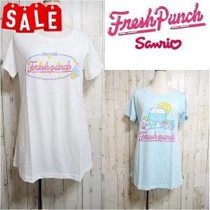 サンリオ 半袖 Tシャツ レディースTシャツ ロング丈 ロンT Fresh punch フレッシュパンチ カットソー 送料無料 rovel