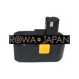 ●RYOBI CID-1802P.CTH1802K.R1073K2の1400672対応バッテリー|rowa