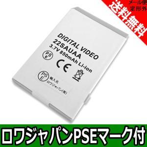 【増量】●AU W22SAの22SAUAA対応バッテリー【ロワジャパン社名明記のPSEマーク付】|rowa