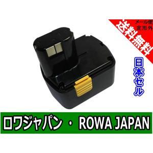 日本セル HITACHI 日立 C-2 CJ 14DL DH 14DL WR 14DL の 318372 322883 EB 1414L 互換 バッテリー 【ロワジャパン】 rowa