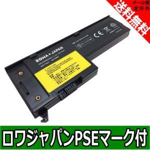 IBM LENOVO レノボ ThinkPad X60 X61 シリーズ 40Y7001 互換 バッテリー 4セル 【ロワジャパンPSEマーク付】|rowa