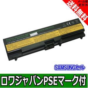 【増量】IBM アイビーエム LENOVO ThinkPad Edge 14