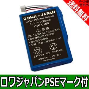 ★日本全国送料無料!★電気用品安全法に基づく表示PSEマーク付★   ■対応機種 ◆APPLE iP...