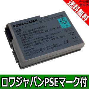 DELL デル 9X821 312-0090 6Y270 互換 バッテリー 実容量高【ロワジャパンPSEマーク付】|rowa