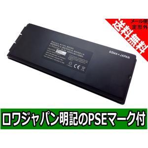 【純正レベル/長持ち/高品質】APPLE アップル MacBook 13