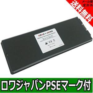 【増量5600mAh】Apple アップル MacBook 13 インチ シリーズ の A1185 A1181 MA561 互換 バッテリー【ブラック】【ロワジャパン】|rowa