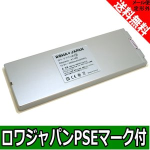 アップル Apple MacBook 13