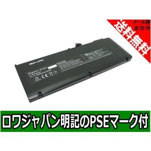 APPLE アップル MacBook Pro 15
