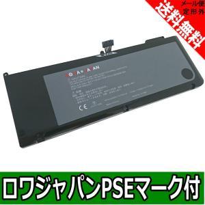 【実容量高】APPLE MacBook Pro 15 インチ A1382 A1286 互換バッテリー【ロワジャパンPSEマーク付】|rowa