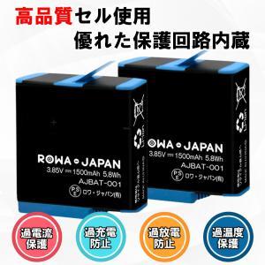 2個セット GoPro ゴープロ HERO7 HERO6 HERO5 Black 対応 AABAT-001 AHDBT-501 互換 バッテリー ロワジャパン|rowa|03