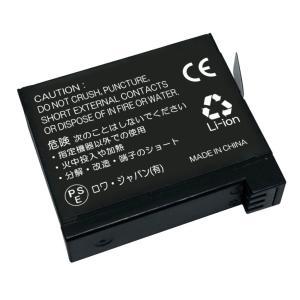GoPro ゴープロ HERO4 互換 バッテリー 2個 + USB型 充電器 バッテリーチャージャー セット ロワジャパン|rowa|02