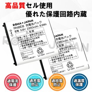 NEC Aterm MR03LN MR04LN 用 AL1-003988-001 互換 バッテリー 日本市場向け 【ロワジャパン】|rowa|03