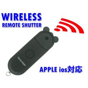 ロワ/ROWAアップル iPhone  iPad 用 アプリとBluetooth ペアリング不要 iOS対応のワイヤレス シャッター リモコン|rowa
