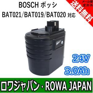●BOSCH 2607335082 2607335083 BAT021 BAT020 BAT021 互換 バッテリー 【ロワジャパン】|rowa