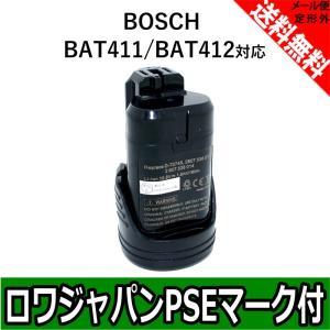 BOSCH ボッシュ BAT411 BAT411A BAT412 BAT412A BAT413 BAT413A BAT414 互換 バッテリー 10.8V 1.5Ah リチウムイオン 電動工具電池 【ロワジャパンPSEマーク付】|rowa