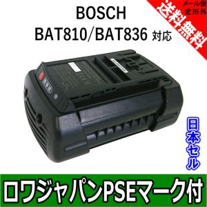 【実容量高】BOSCH BAT810 BAT836 BAT840 D-70771 互換 バッテリー【ロワジャパンPSEマーク付】|rowa
