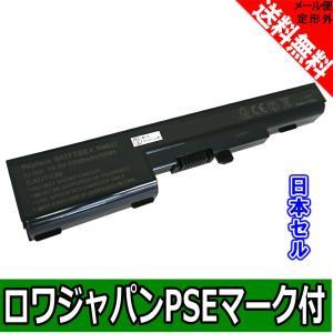 DELL デル BATFT00L4 RM627 互換 バッテリー Dell Vostro 1200 / COMPAL JFT00 対応 日本セル【ロワジャパン】 rowa