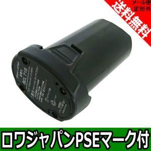 日立 HITACHI BCL715 BCL 715 7.2Vリチウムイオン電池 1.5Ah 互換 実容量高【ロワジャパン】|rowa