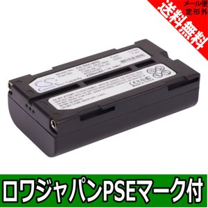 SOKKIA ソキア BDC46 BDC46A 互換 バッテリー 増量2200mAh 【ロワジャパン】|rowa