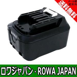 マキタ MAKITA BL1040 BL1015 BL1040B 互換 バッテリー 10.8V 4.0Ah 電動工具電池 SAMSUNGセル【ロワジャパン】|rowa